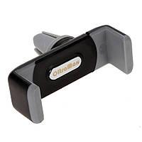 Автомобильный держатель OltraMax для телефона, mini 55mm-85mm