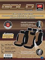 Автомобильные чехлы GOLD LINE на передние сиденья / цвет: бежевый