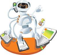 Автоматизация учёта
