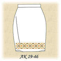 Заготовка женской юбки для вышивания АК 19-46