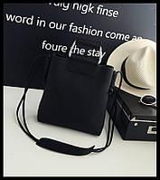 Стильная повседневная компактная сумка с металлическими ручками. Отличное качество. Доступная цена  Код: КГ118