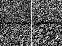 Сыпучие: песок щебень отсев цемент торф камень бутовой 200х400 керамзит купить