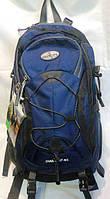 Рюкзак туристический спортивный COLOR LIFE, фото 1