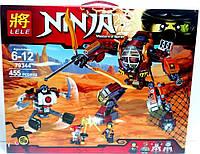 Конструктор Lele Ninja (аналог Lego Ninjago) 79344 Робот Фантом ниндзя 455 дет
