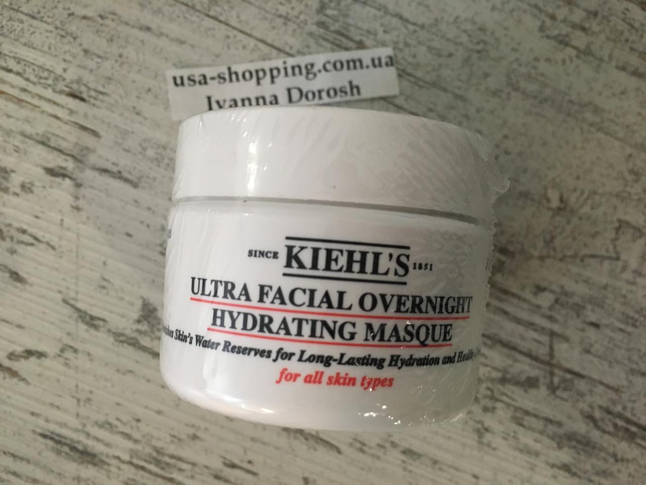 США Интенсивно увлажняющая ночная маска для лица Kiehls