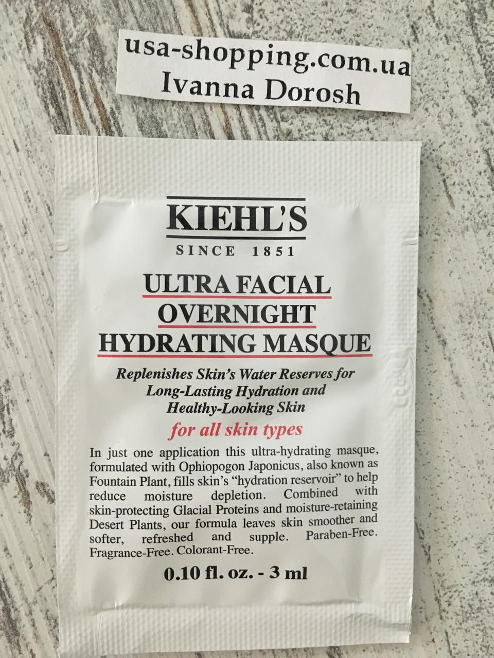 Kiehl's Интенсивно увлажняющая ночная маска для лица