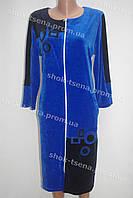 Красивый женский велюровый халат на замке синий