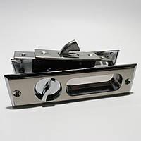Ручки для раздвижных дверей с замком SOFIA SN/CP (матовый хром)