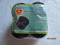 Втулки амортизатора ГАЗ 2401, 2410, 31029, 3110, 31105 верх комплект 8 штук