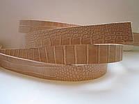 """Ременная полоса из кожи растительного дубления с тиснением """"КРОКОДИЛ"""" 25 мм, толщина 3,5 мм"""