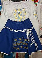 Детский вышитый костюм (блуза и юбка)
