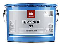 Эпоксидная краска Тиккурила Темацинк 77 - Tikkurila Temazinc 77