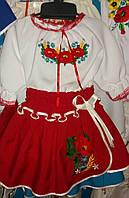 Детский вышитый костюм Маки