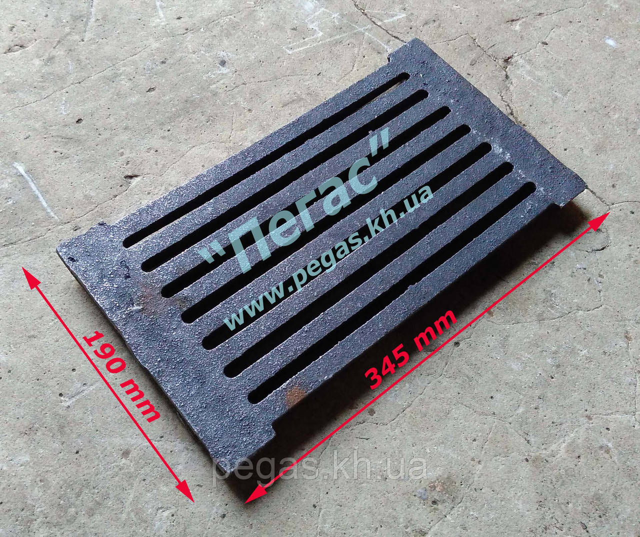 Колосник чугунный усиленный, чугунное литье, грубу, барбекю, мангал (190х345 мм)