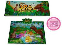 """Плакат """"Эра динозавров"""", познават. игра, муз. (рус. песня), на бат., в кор. 56*19*4 см (48 шт.)"""