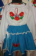 Вышитый детский костюм Маки (1-5 лет)