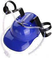 Шлем для пива, фото 1
