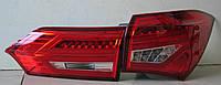 Toyota Corolla E170/ Altis оптика задняя LED красная BENZ стиль