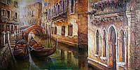 «Золотая Венеция» картина маслом