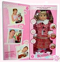 Интерактивная кукла «Ксюша»