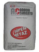 Белый цемент adana, cimsa, oyak  25кг