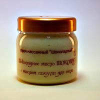 Шоколадное масло массажное для тела с маслом пачули 500мл.