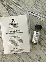 KIEHL´S Ночной микропилинг, ускоряющий обновление кожи
