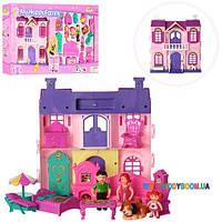 Кукольный дом My Happy family 8037