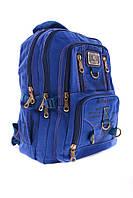 Рюкзак молодежный GORANGD 1687 синий, фото 1