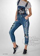Женский джинсовый комбинезон 150a01