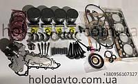 Ремкомплект, Запчасти двигателя Kubota V1902 Bobcat, New Holland, Thomas T133, Scat Trak