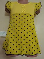 Летнее детское платье, на рост 80 и 86 см.