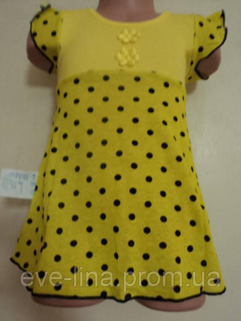 28bbce118c1d5d1 Летнее Детское Платье, на Рост 80 и 86 См. — в Категории