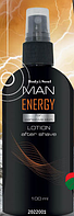 Лосьйон після бриття Body & Soul Energy Man, 100 ml.