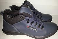 Ботинки зимние мужские кожаные  р44 COLUMBIA 122 синие