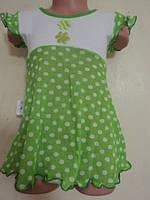Летнее детское платье, на рост 86 см.