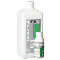 Бриллиантовый поток - для дезинфекции поверхностей, посуды, белья, изделий медицинского назначения, 1л
