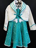 Нарядное детское платье с накидкой и пышной юбкой.