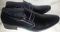 Туфли мужск эко-кожа p39-44 MASIS 1438
