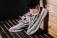 Мужские кроссовки Adidas Yeezy Boost SPLY 350 V2 🔥 (Адидас Изи Буст 350) Белые