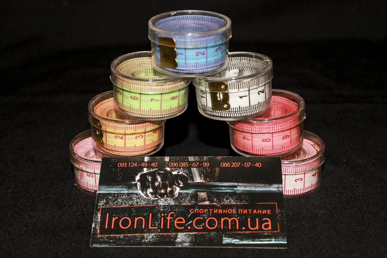 Мерная лента, 150 см. - IronLife.com.ua - Cпортивное Питание в Конотопе