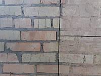 Пескоструйная обработка КИЕВ, ПО УКРАИНЕ плит перекрытия, кирпичных и бетонных стен, фасадов, высотные работы