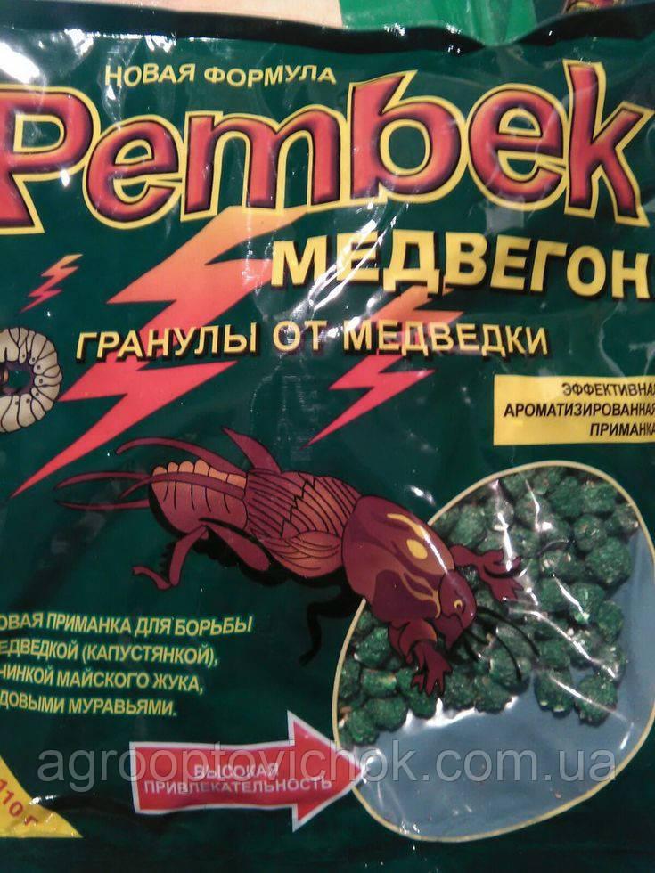 Rembek медвегон (рембек) гранула 110г