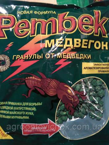Rembek медвегон (рембек) гранула 110г, фото 2