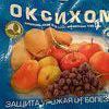 Оксихом 40 гр Беларусь
