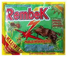 Рембек 220гр (Rembek) от медведки антимедведка