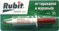 Рубит Зиндан гель