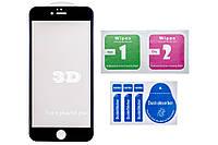 Защитное стекло 3D/черные края для iphone 6/6s