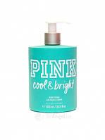 УВЛАЖНЯЮЩИЙ ЛОСЬОН Victorias Secret PINK COOL & BRIGHT ( Виктория Сикрет)