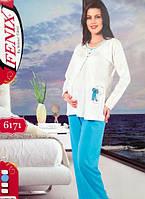 Турецкая пижама для беременных и кормящих